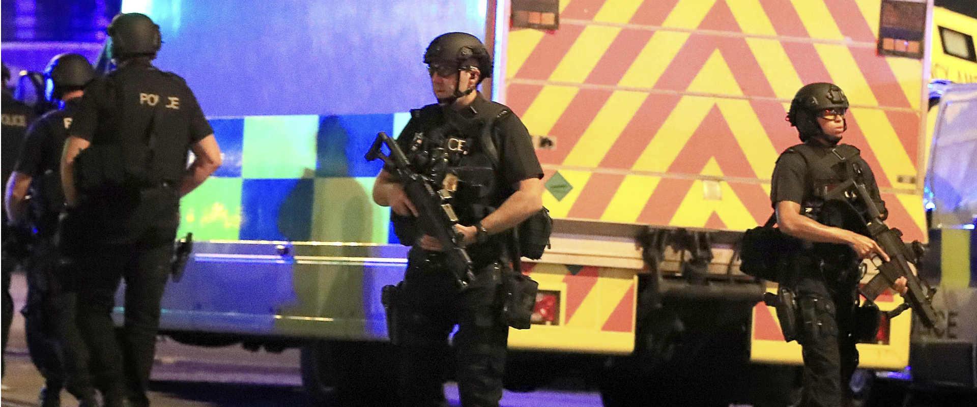 כוחות ביטחון סמוך לזירת הפיגוע במנצ'סטר