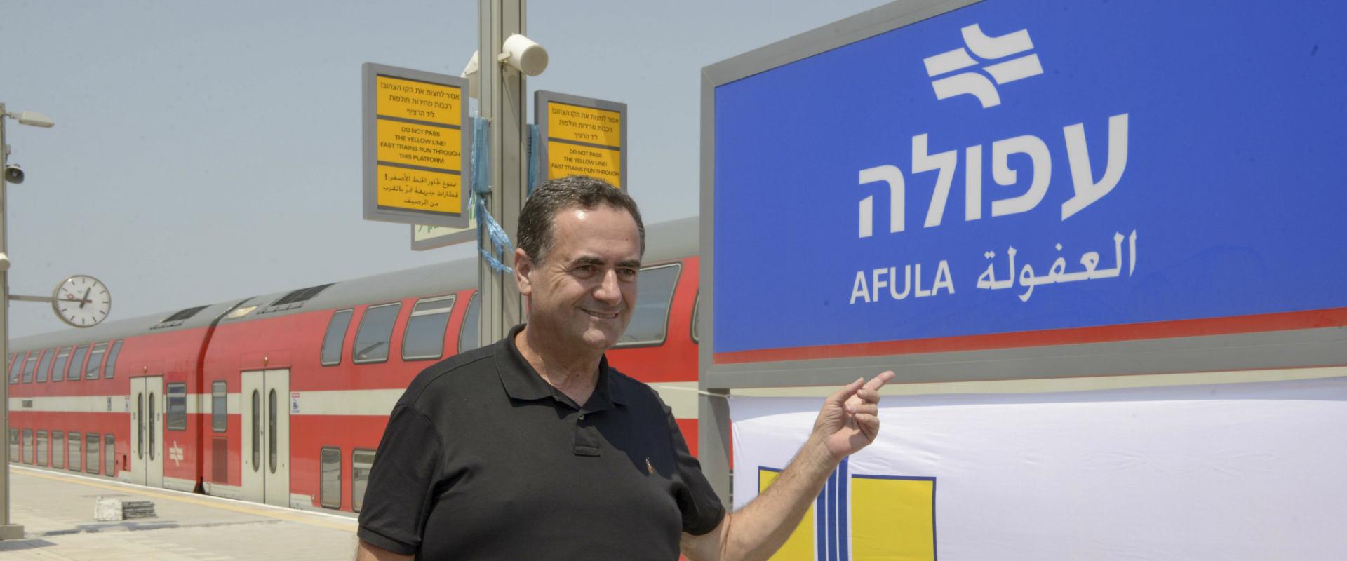 ישראל כץ בתחנת הרכבת בעפולה