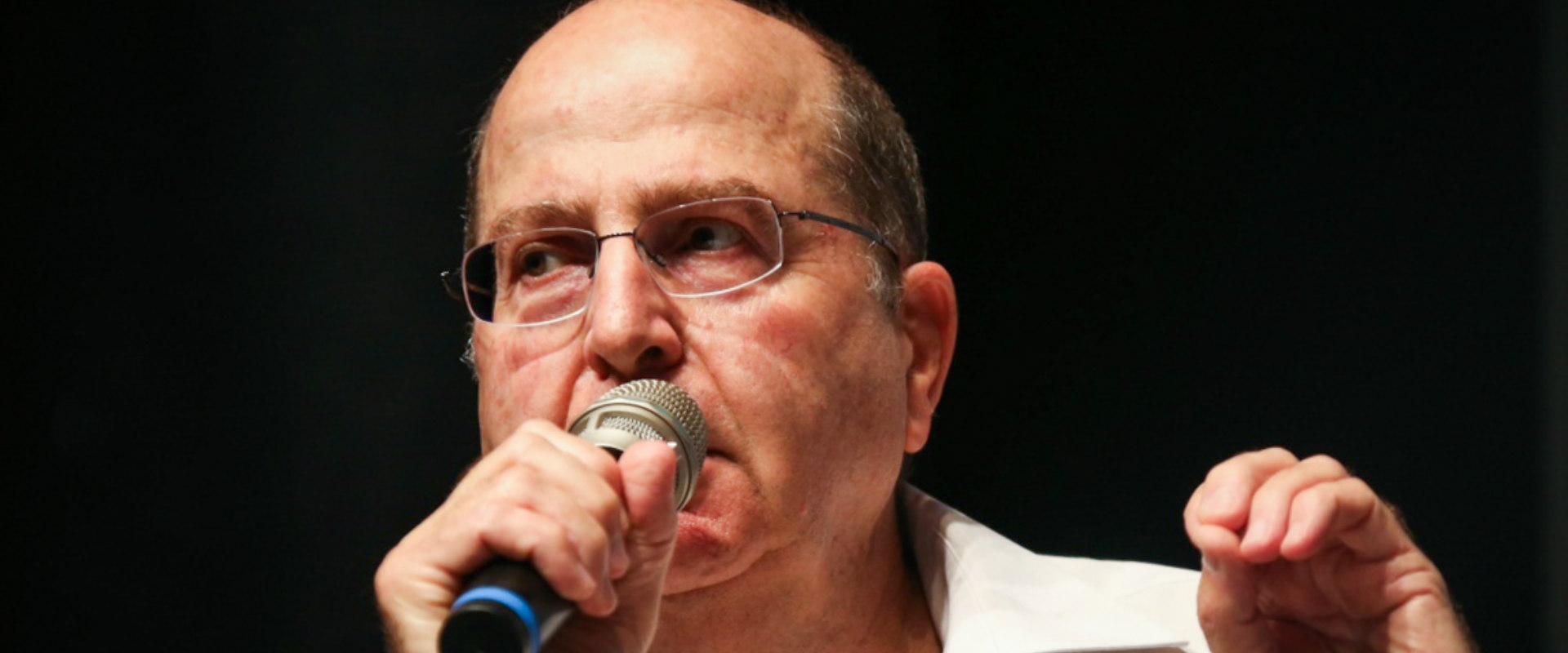 שר הביטחון לשעבר משה בוגי יעלון באירוע שבתרבות בבא