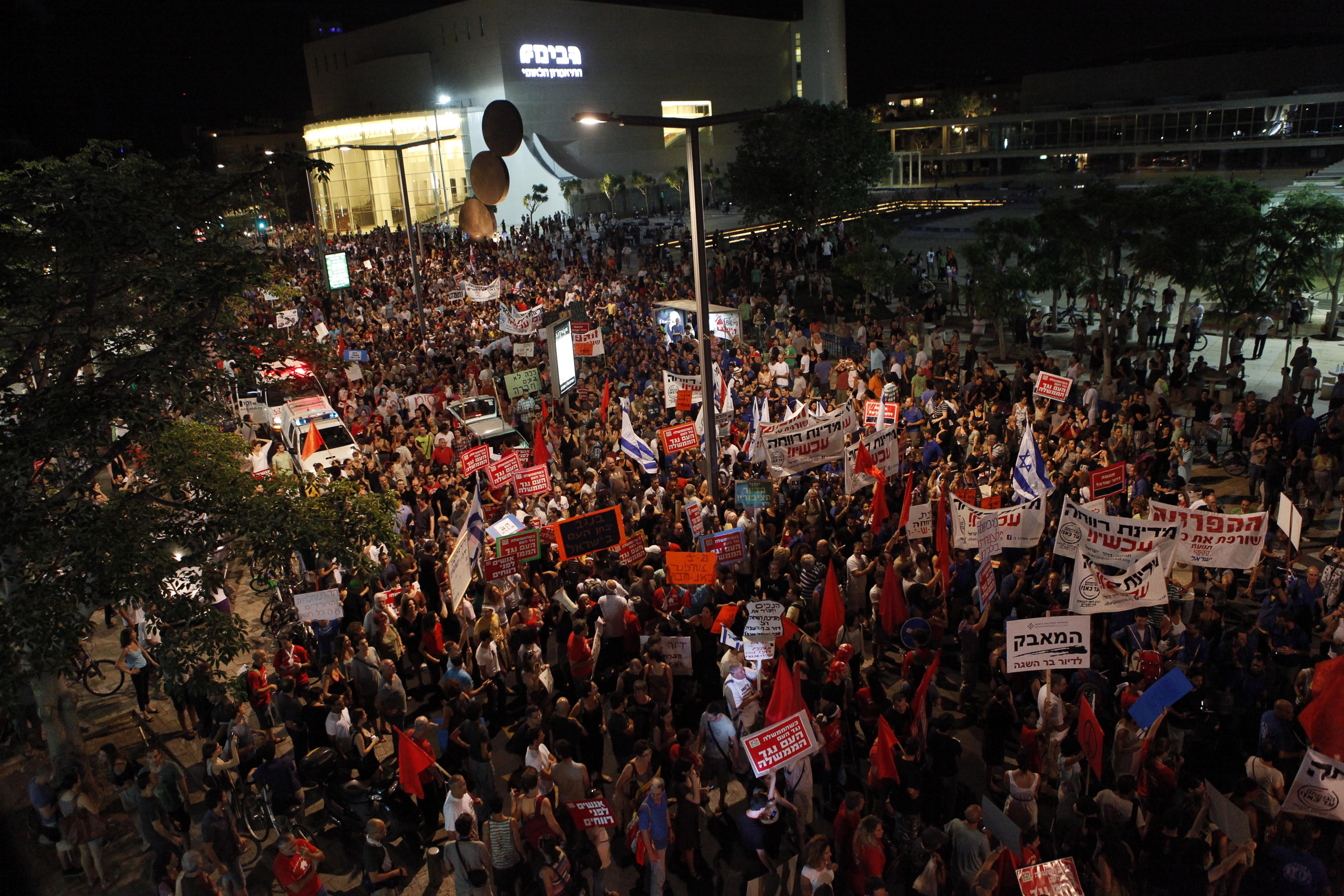המחאה החברתית ב-2011