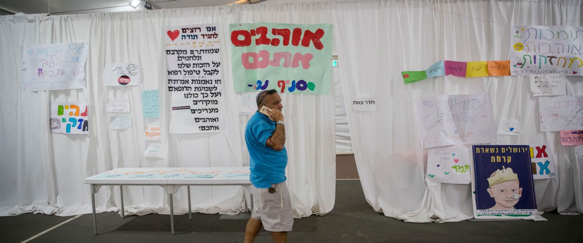 אחד ממובילי מחאת ההורים באוהל המחאה בירושלים, יוני