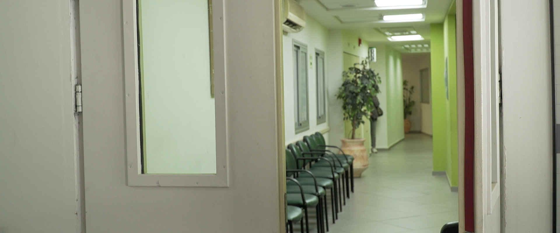 סניף של קופת חולים מאוחדת. צילום: קובי גדעון, פלאש