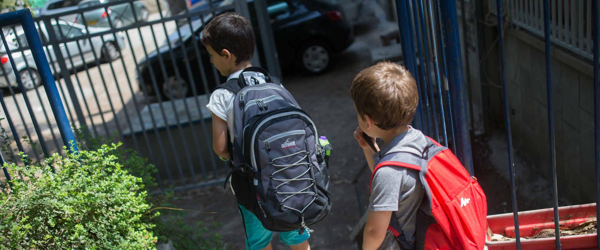 תלמידי בית ספר (אילוסטרציה)