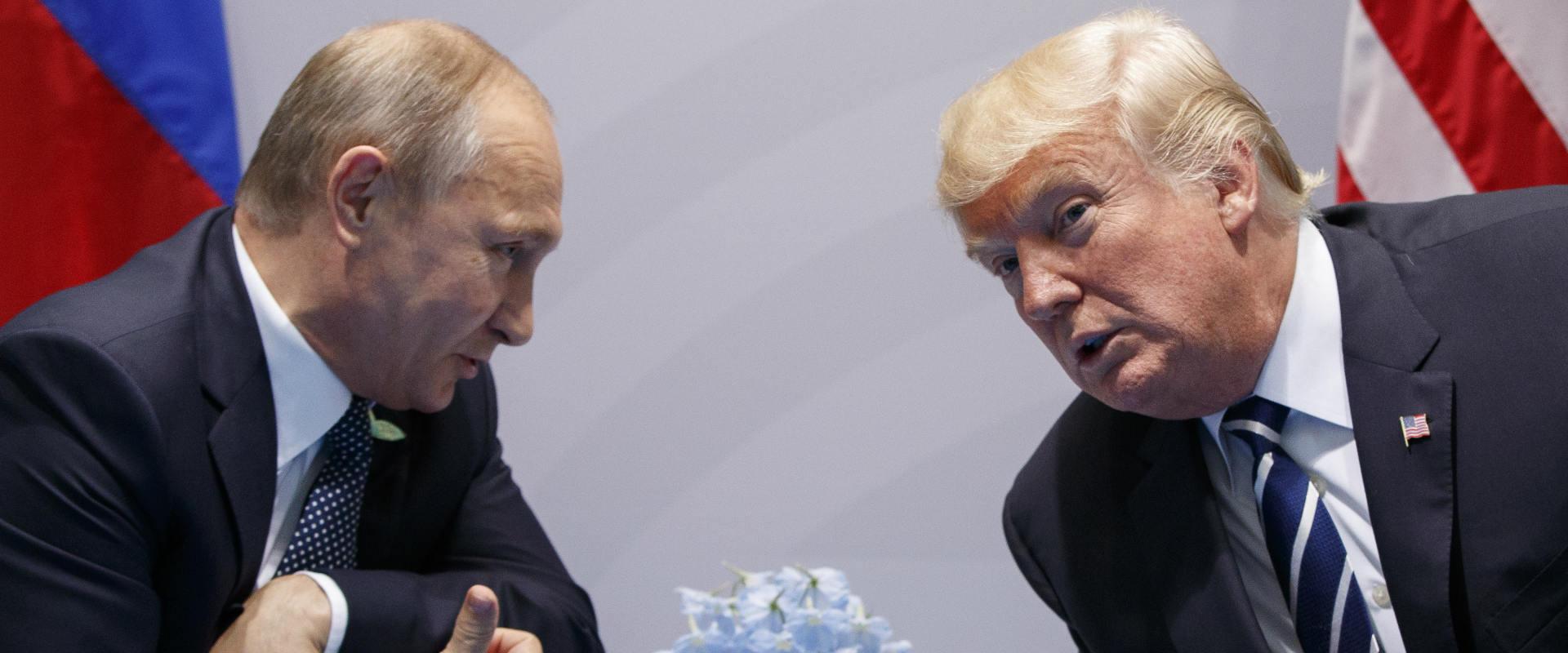 טראמפ ופוטין, אתמול