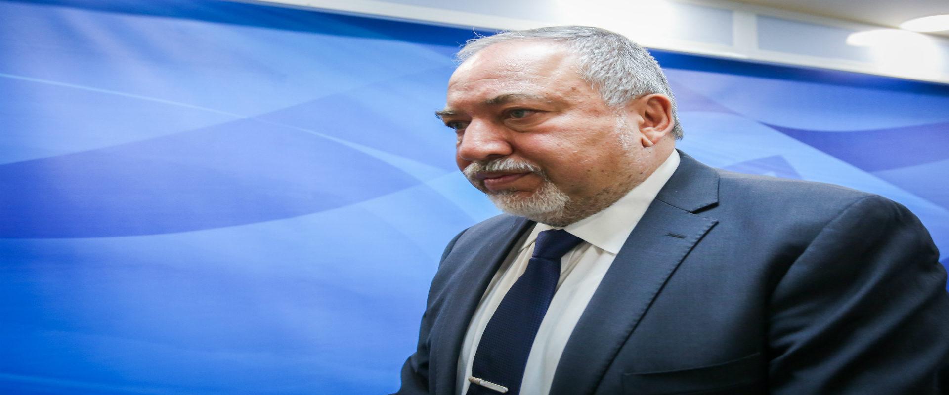 שר הביטחון אביגדור ליברמן בכניסה לפגישת קבינט, יונ