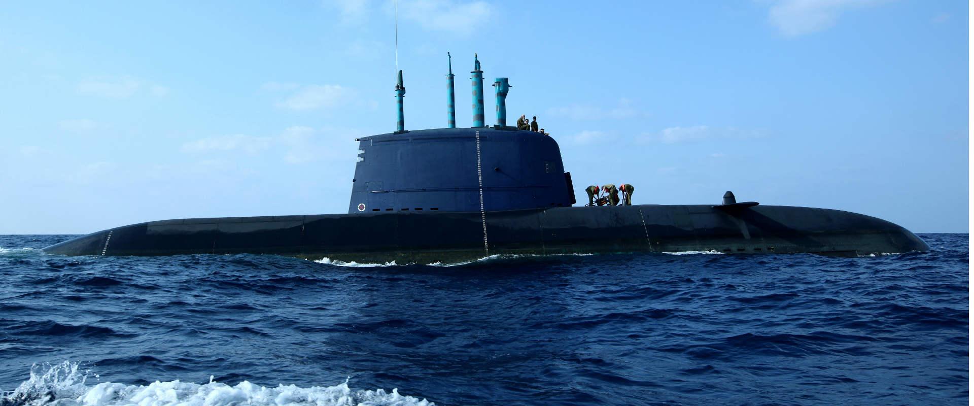 צוללת של חיל הים