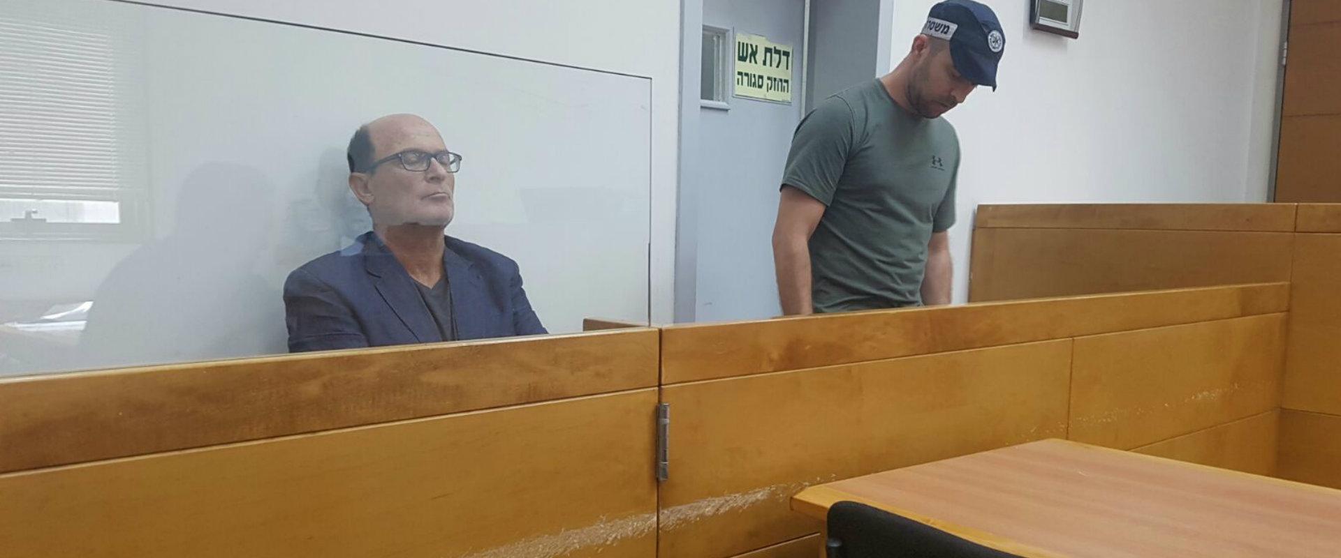 אבריאל בר יוסף בדיון בהארכת מעצרו, הבוקר