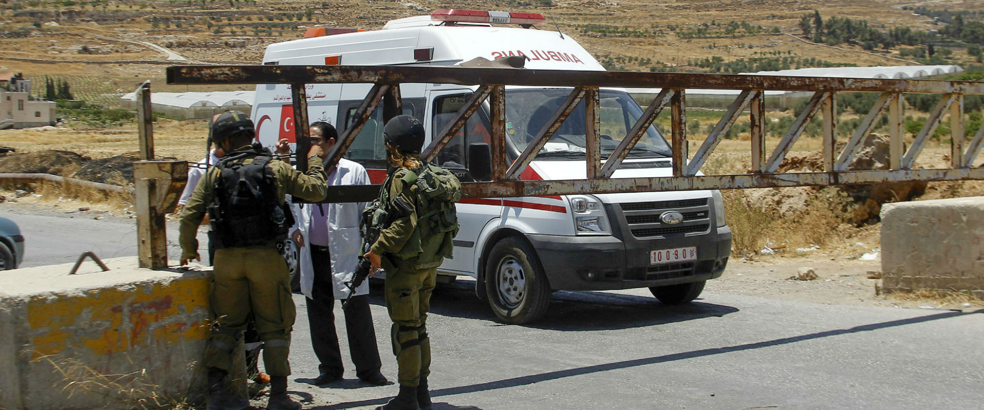 המחבל נורה, ארוסתו עצורה ברשות הפלסטינית (ויסאם הש