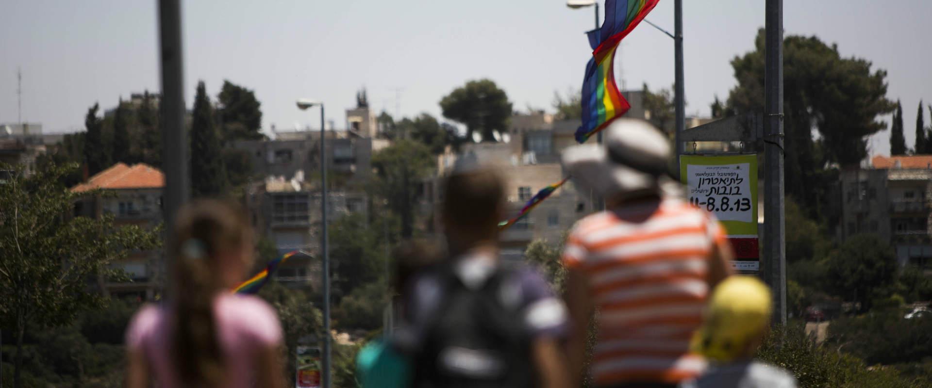 דגלי גאווה בירושלים, ארכיון