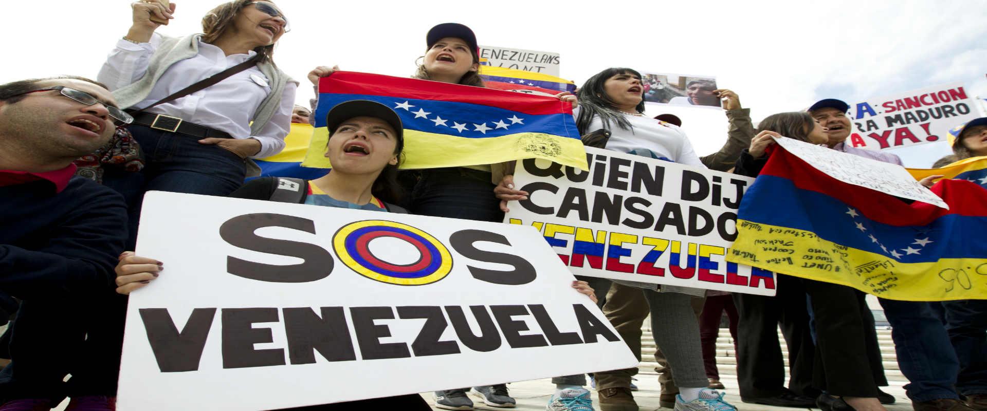 מפגינים נגד נשיא ונצואלה ניקולס מדורו, וושינגטון,