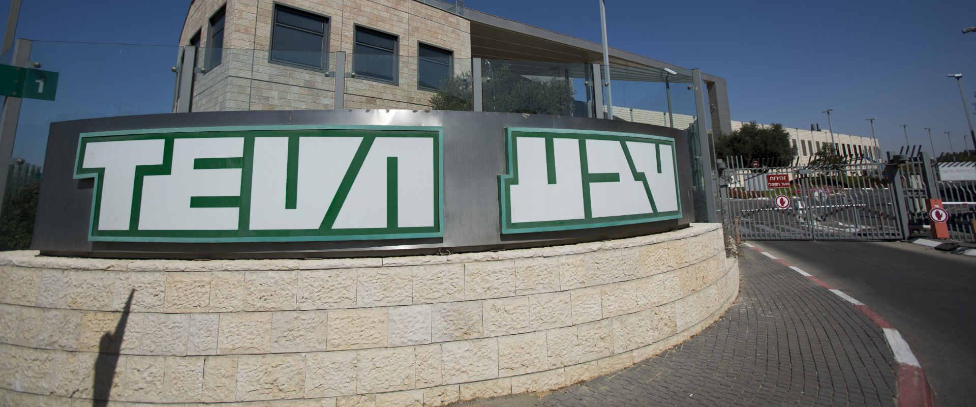 מפעל טבע בירושלים