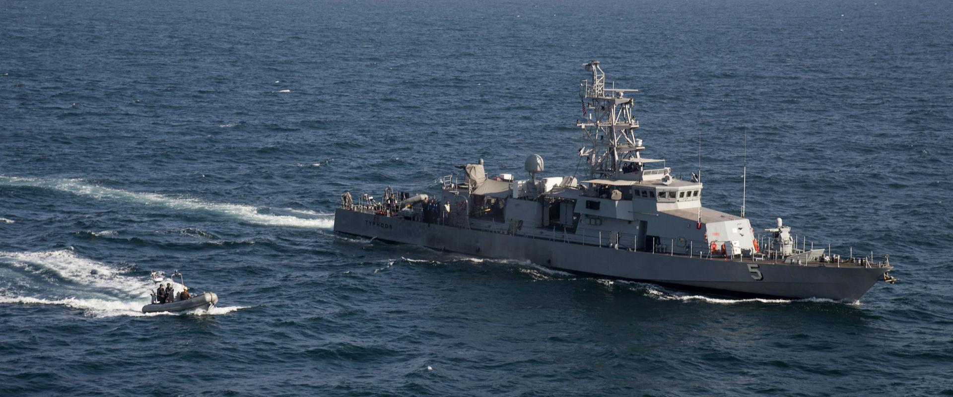 ספינה אמריקנית באזור המפרץ הפרסי (צילום: אי-פי)