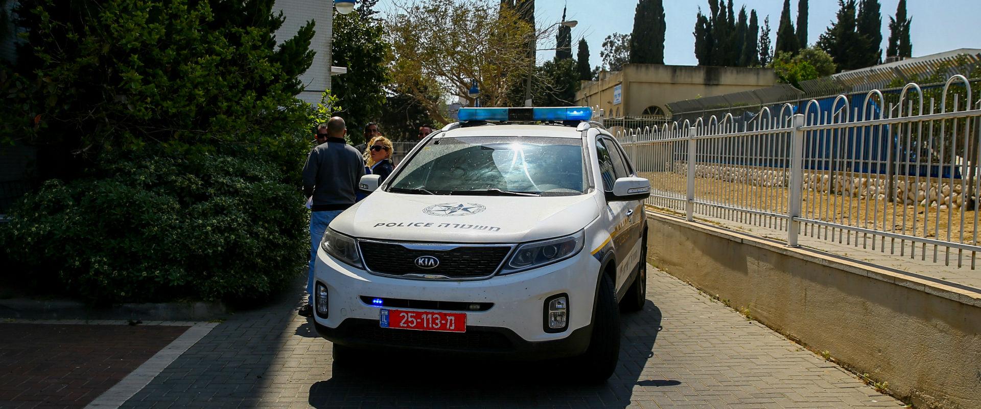 ניידת משטרה (צילום: פלאש 90)