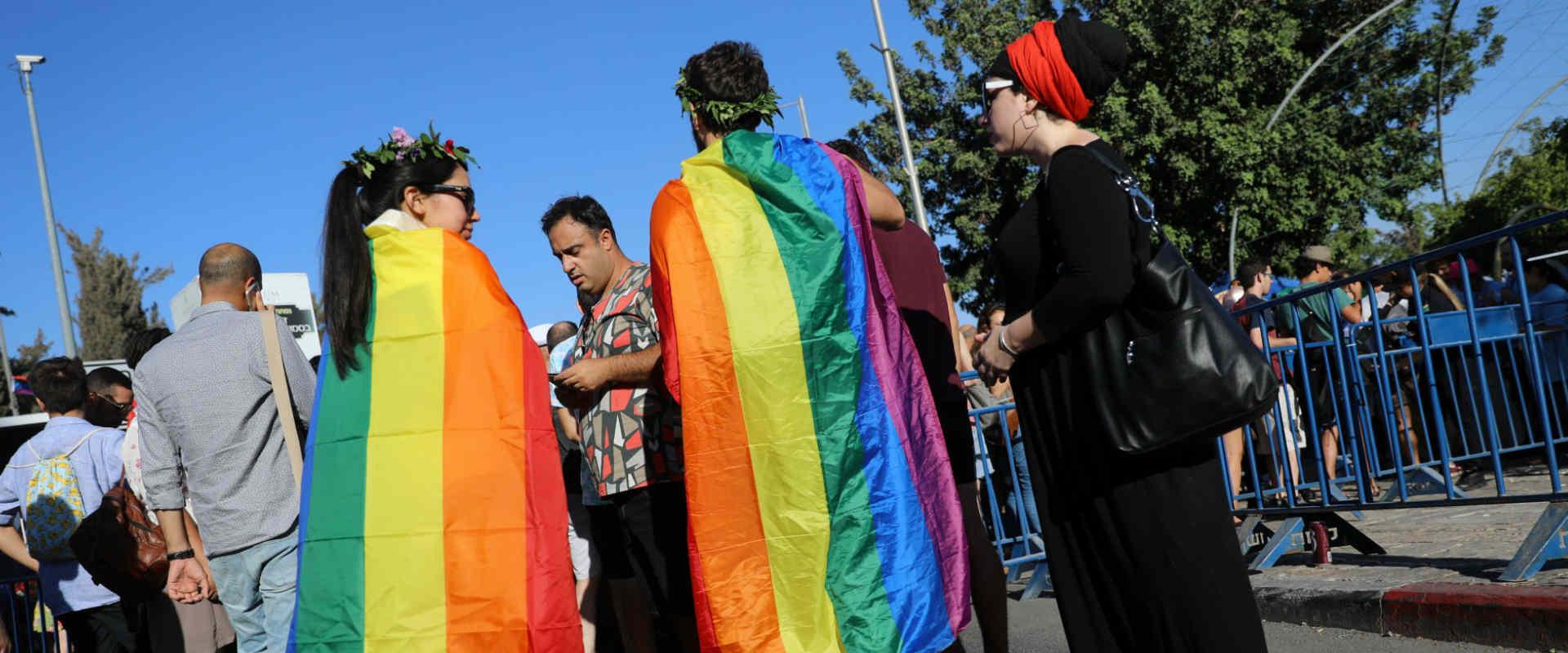 מצעד הגאווה בירושלים לפני שנה