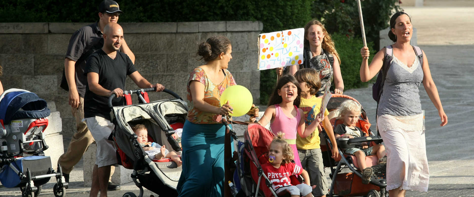 הורים צועדים בהפגנה נגד מחירי הצהרונים