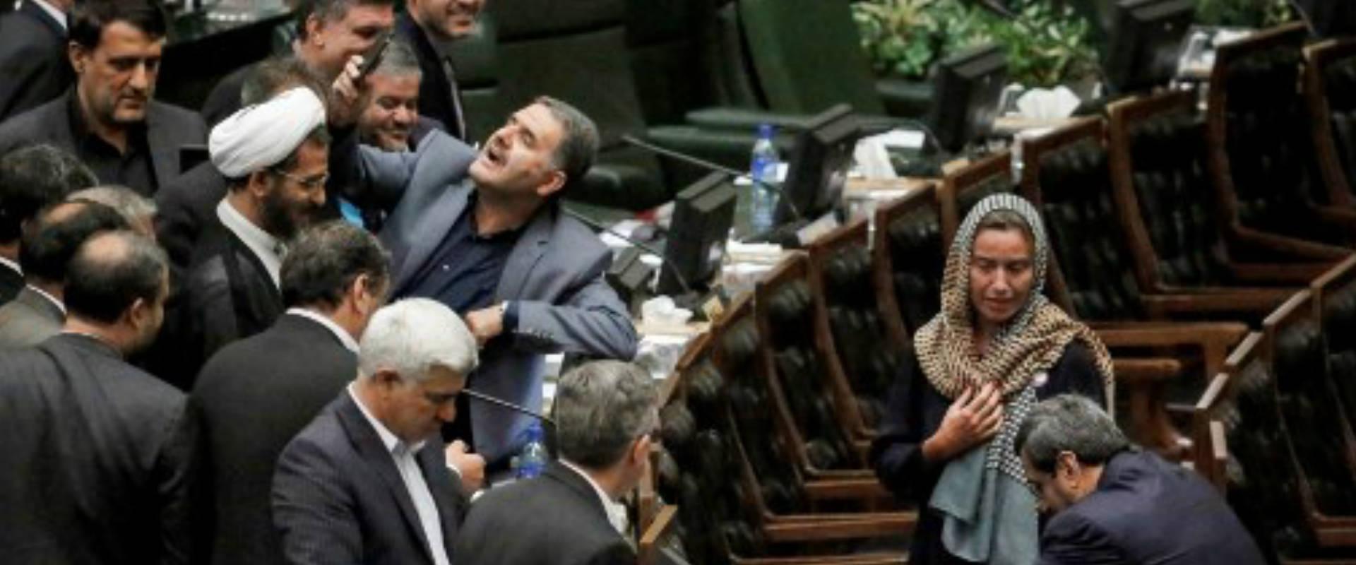מוגריני וחברי הפרלמנט האיראנים