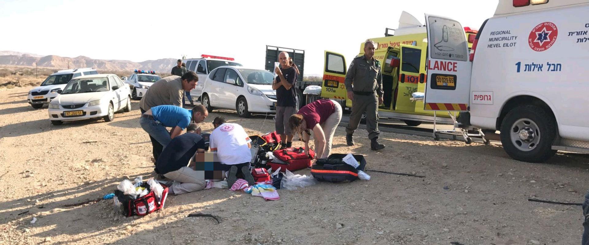 זירת תאונת הדרכים סמוך לקיבוץ יטבתה