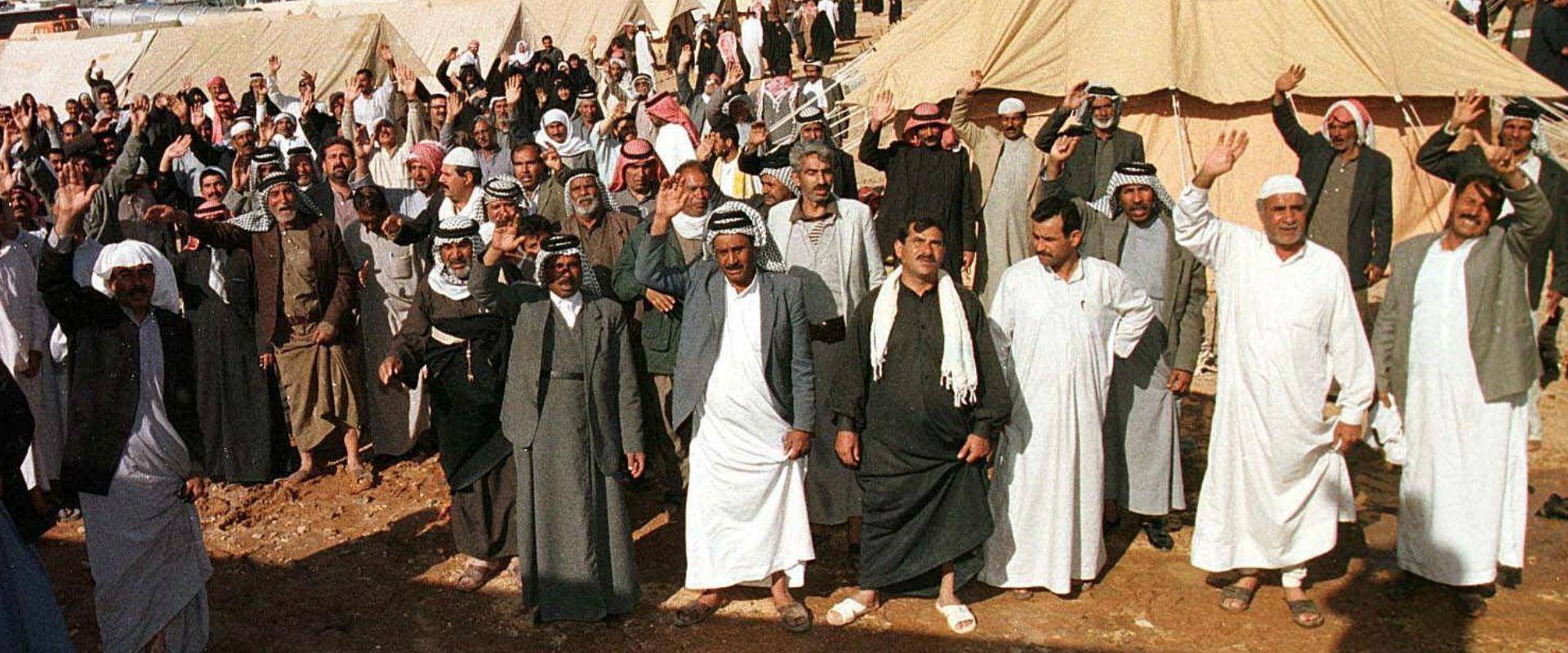 מעבר הגבול עראר בין עיראק לסעודיה