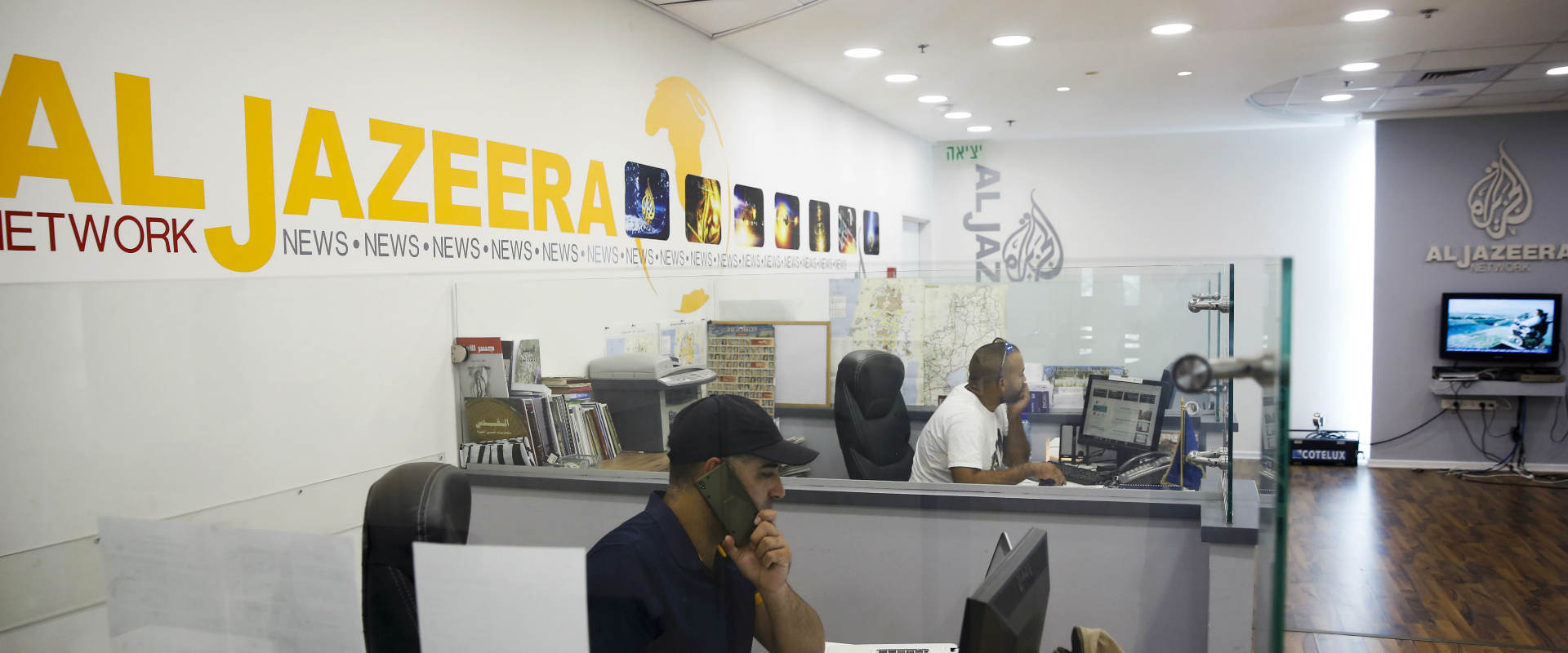 משרדי אל-ג'זירה בישראל