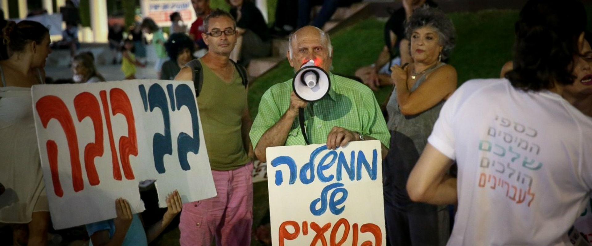 הפגנה מול ביתו של מנדלבליט