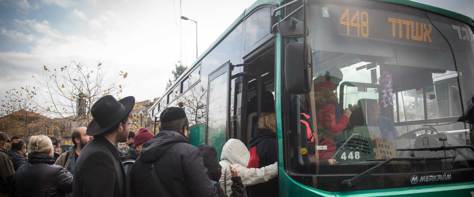 אוטובוס של חברת אגד