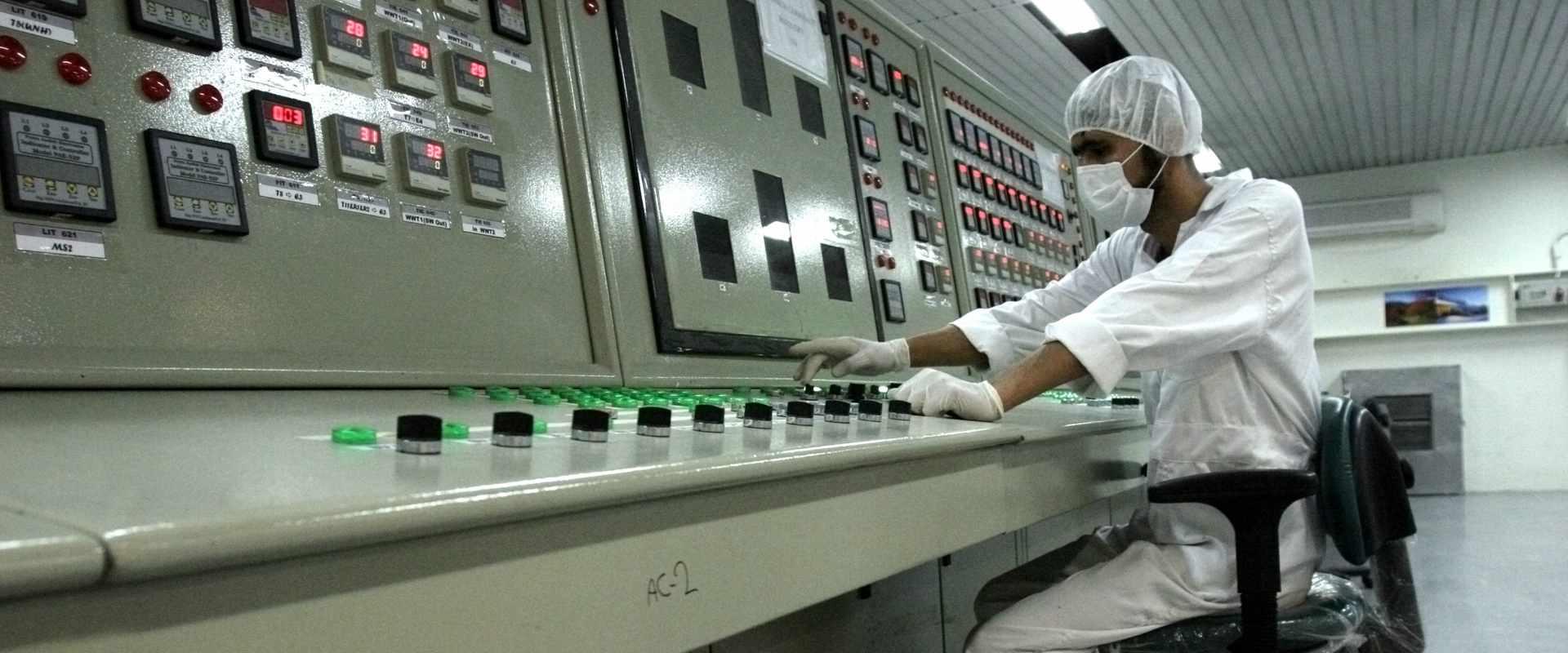 כור גרעיני באיראן