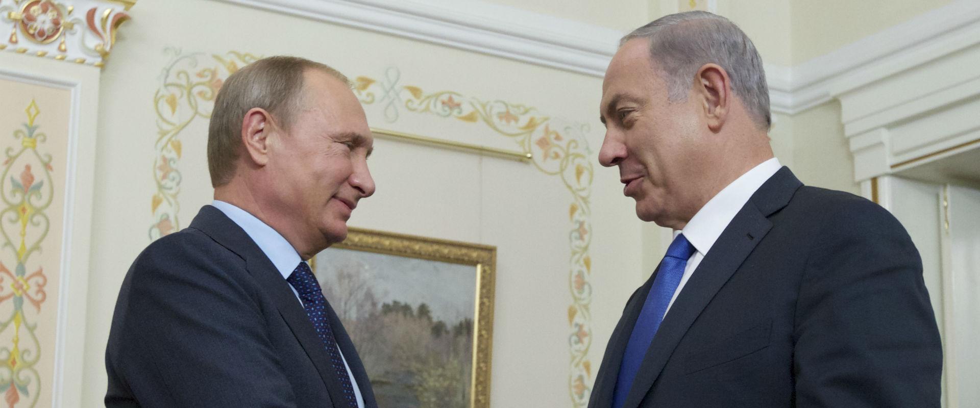 נתניהו ופוטין בפגישה במוסקבה, 2015
