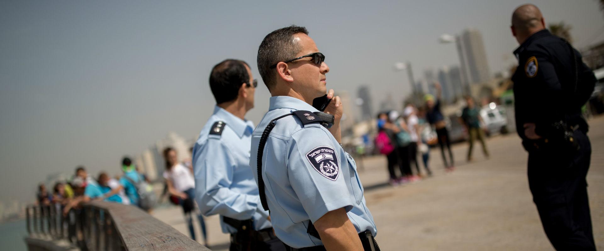 שוטרים (ארכיון)