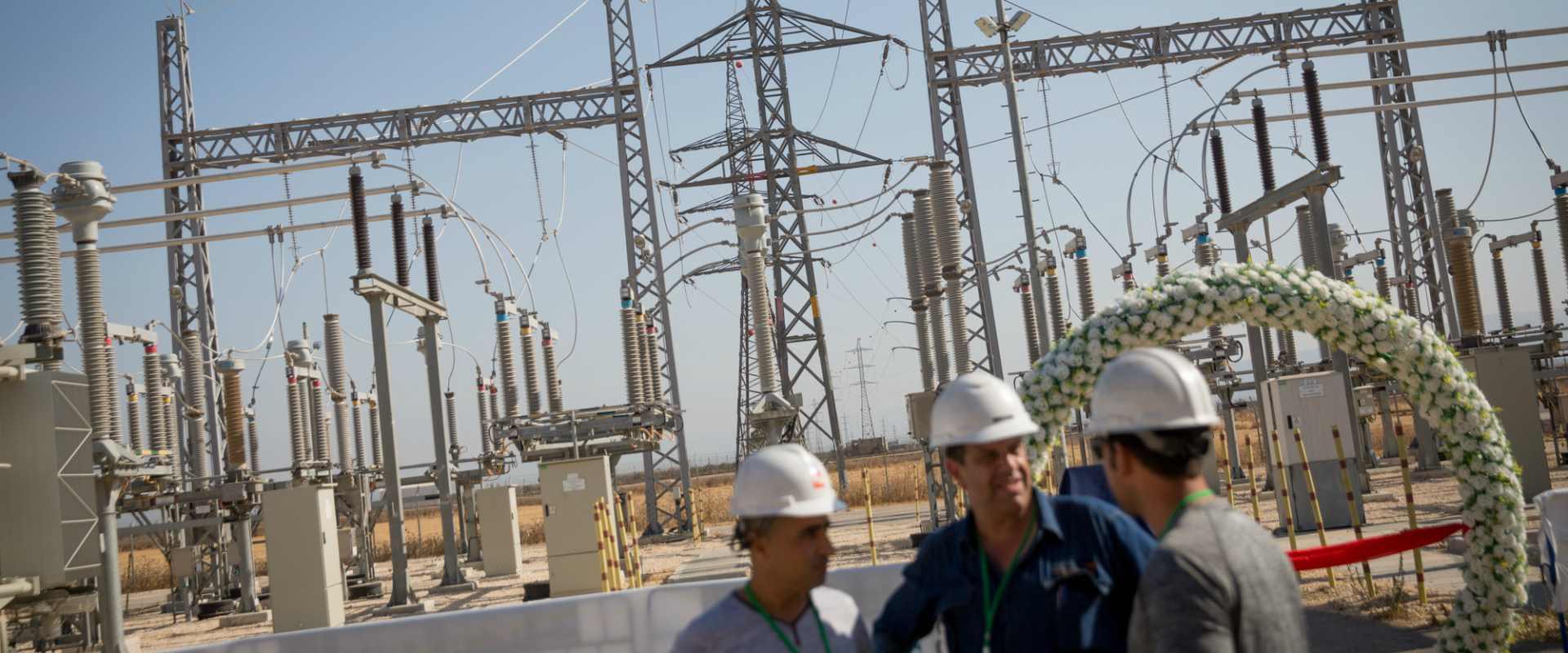 חברת חשמל, ארכיון