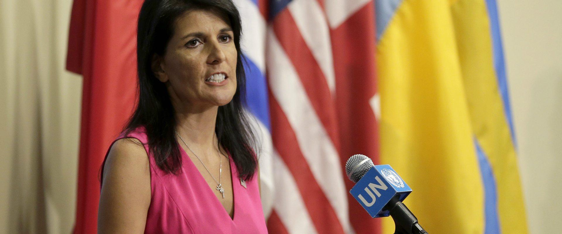 """שגרירת ארצות הברית באו""""ם, ניקי היילי"""