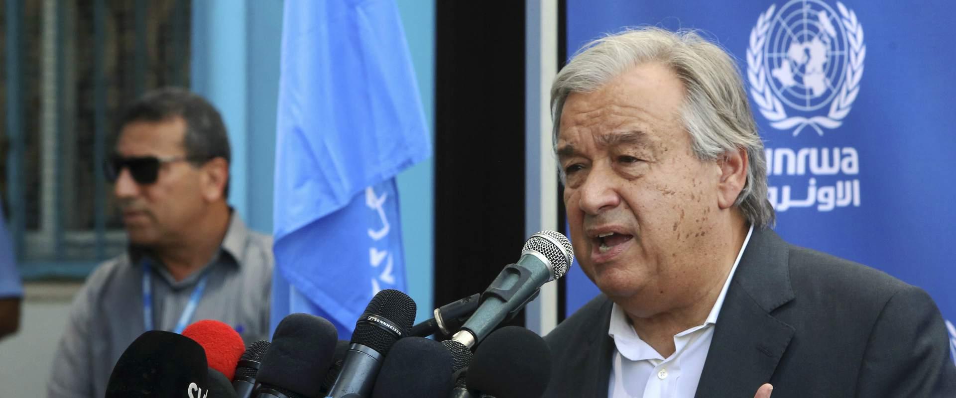 """מזכ""""ל האו""""ם במסיבת עיתונאים ברצועת עזה"""