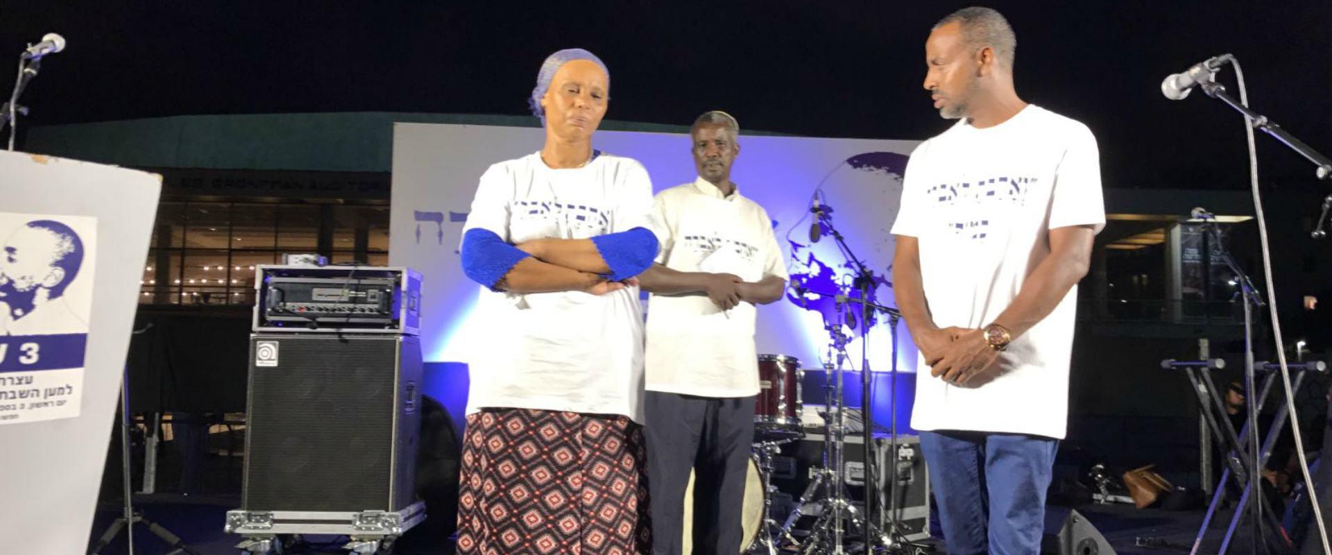 משפחתו של אברה מנגיסטו בעצרת הערב