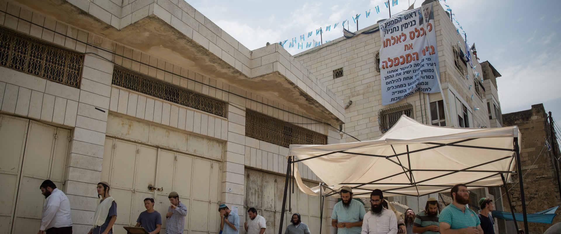 מתפללים מחוץ לבית המכפלה בחברון, ביולי