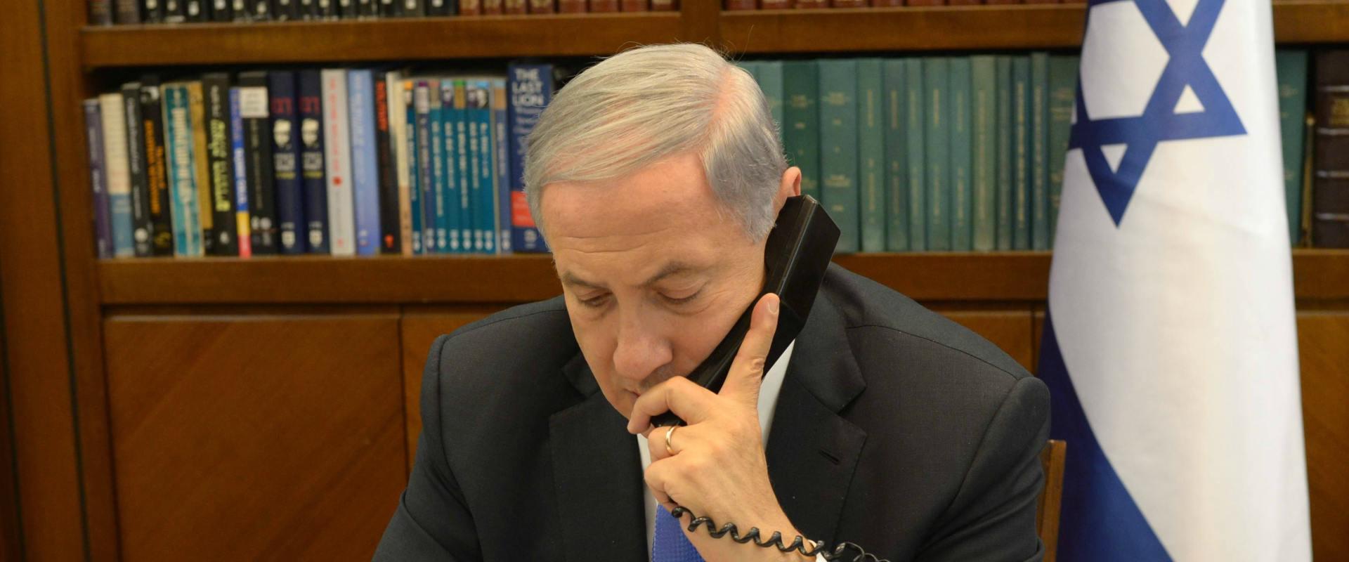 נתניהו משוחח בטלפון בלשכתו