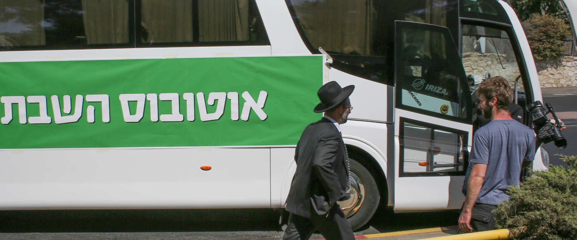 """""""אוטובוס שבת"""" בירושלים, ב-2012"""