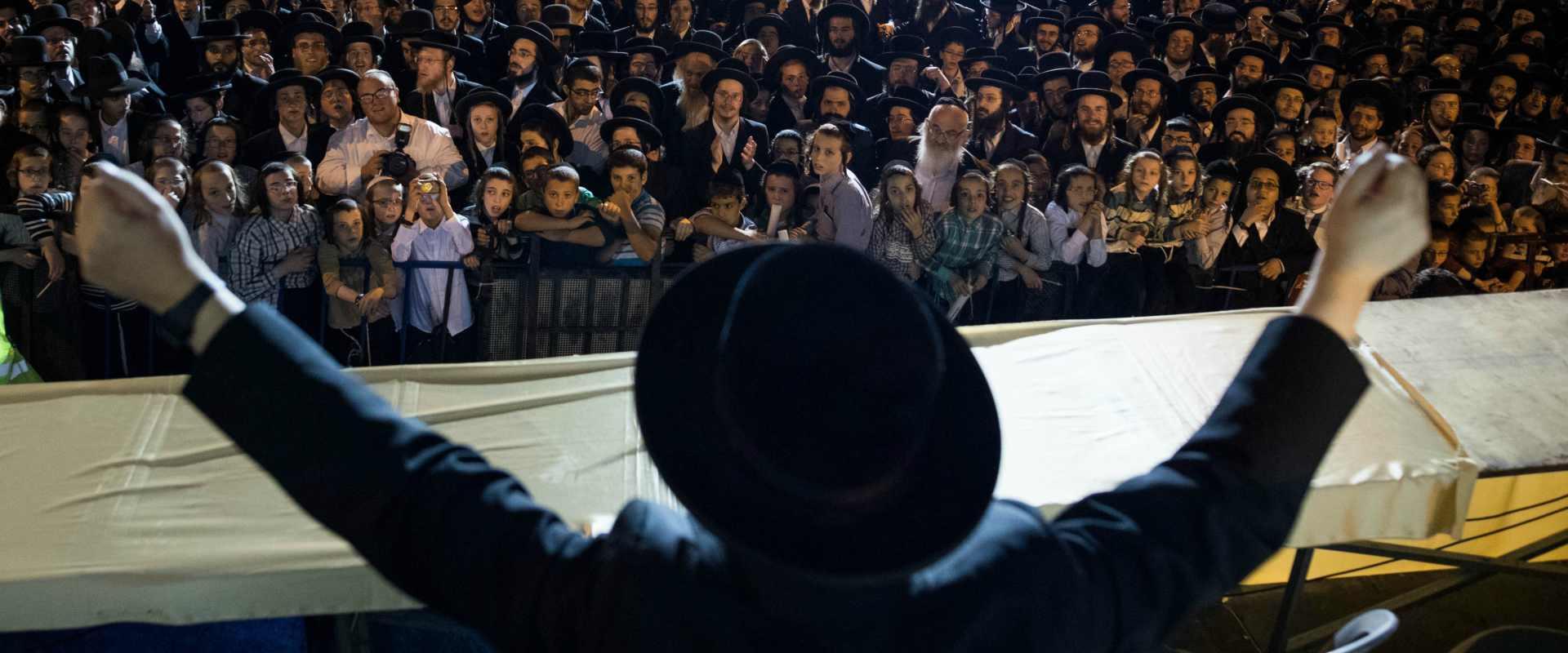 חרדים מתכנסים בירושלים
