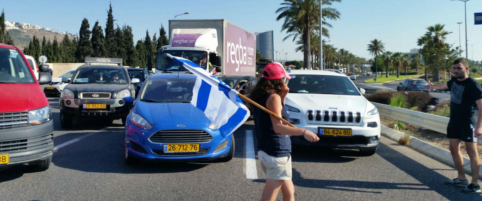 מחאת הנכים בחיפה, היום