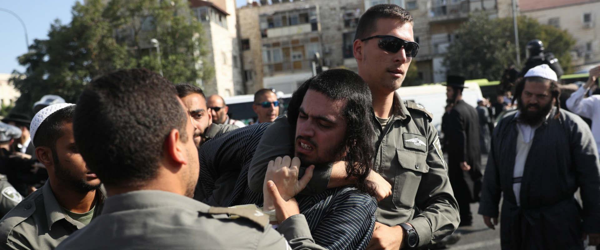 שוטרים גוררים חרדי בהפגנה בירושלים, היום