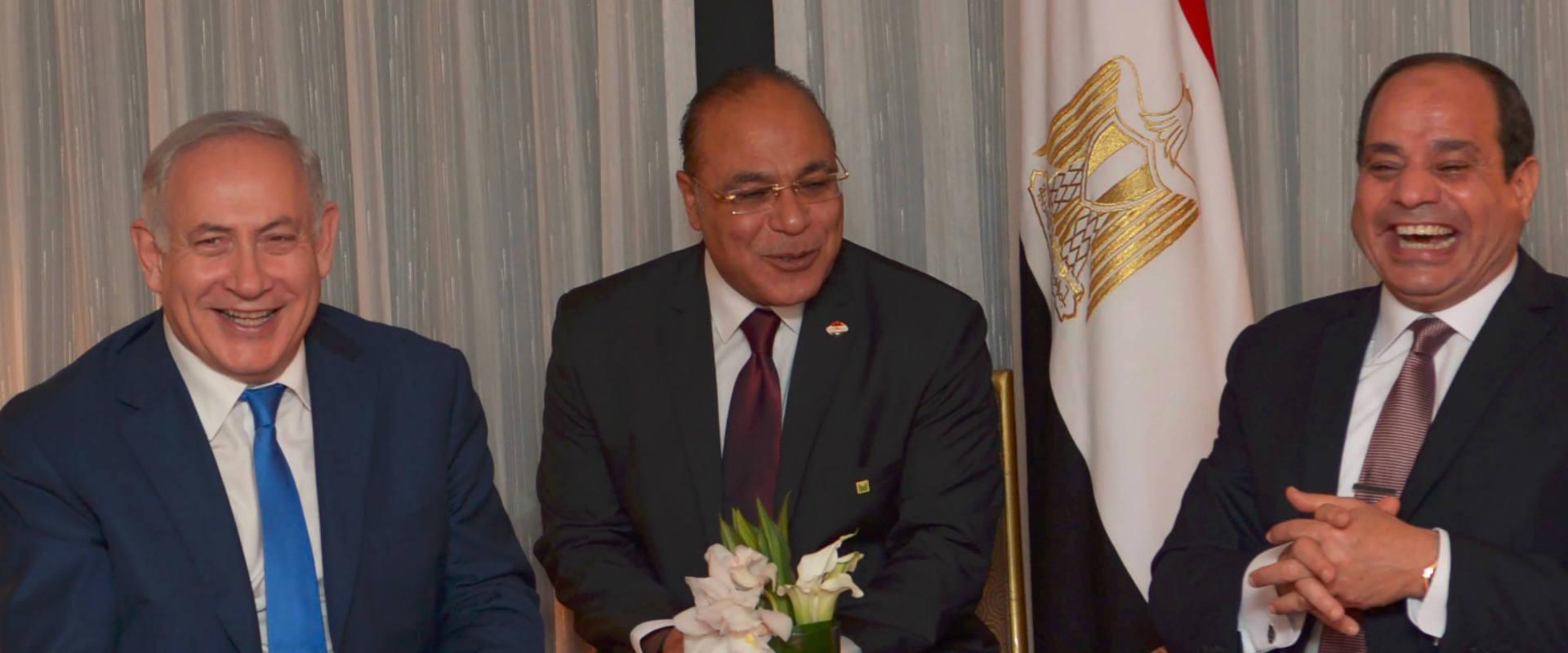 """נשיא מצרים עבד אלפתאח א-סיסי ורה""""מ בנימין נתניהו ב"""