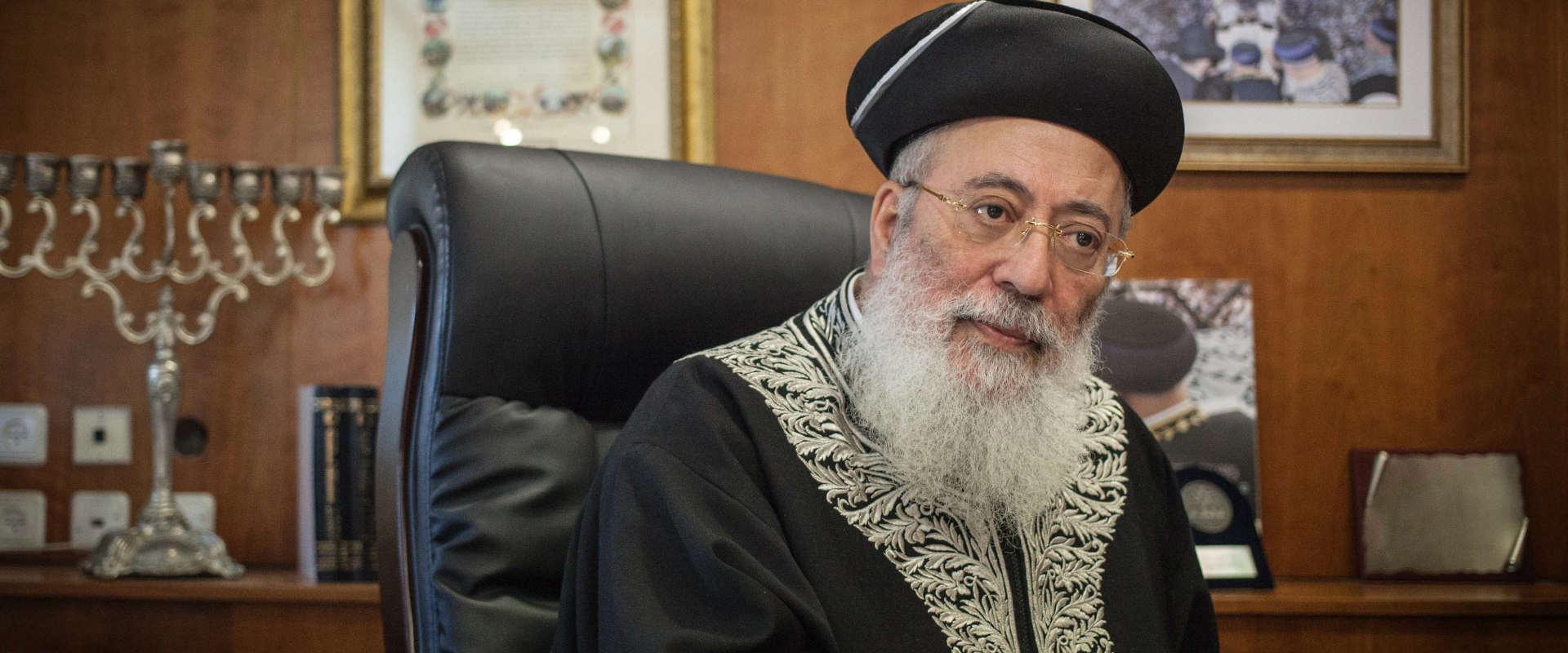 הרב שלמה עמאר, ב-2013