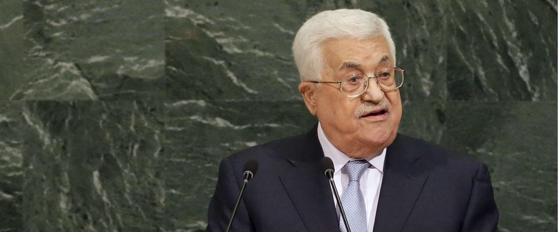 """אבו מאזן מעל בימת עצרת האו""""ם בניו יורק"""