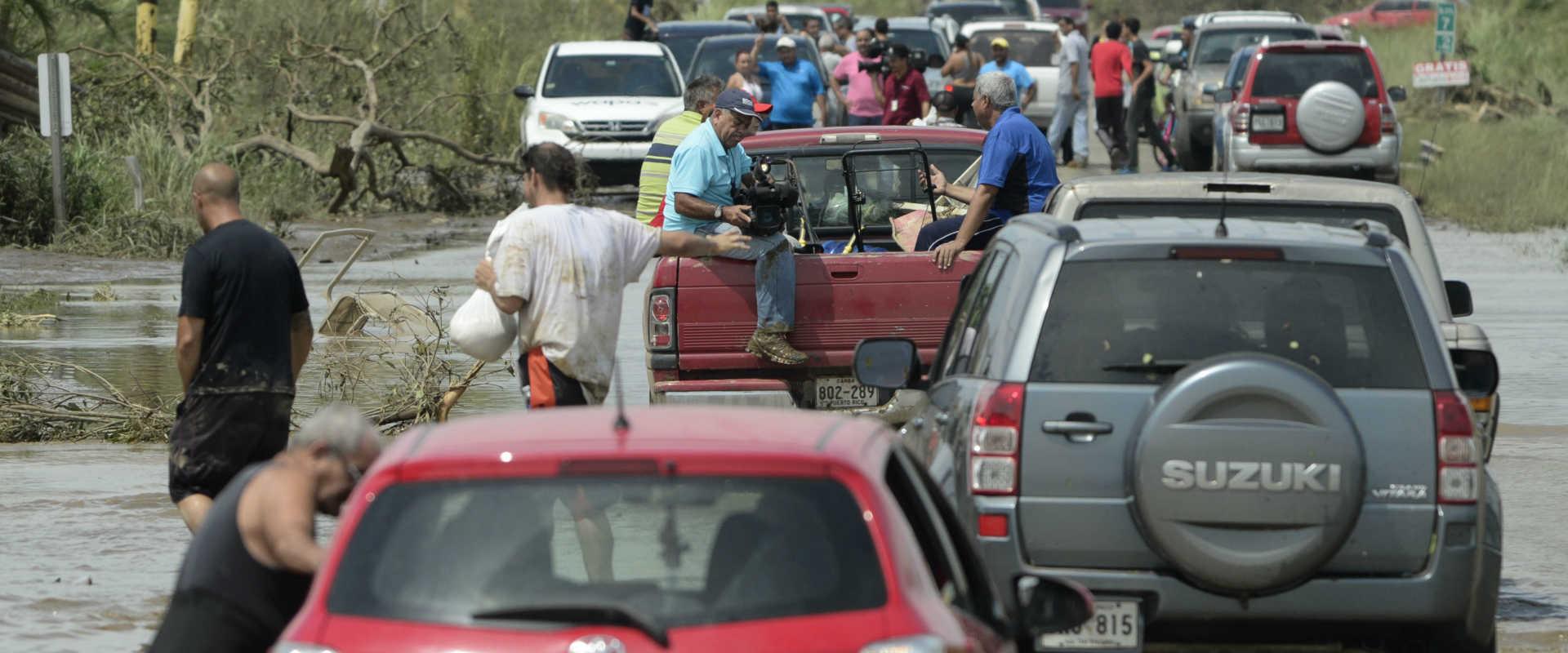 תושבי פורטו ריקו מתפנים, היום
