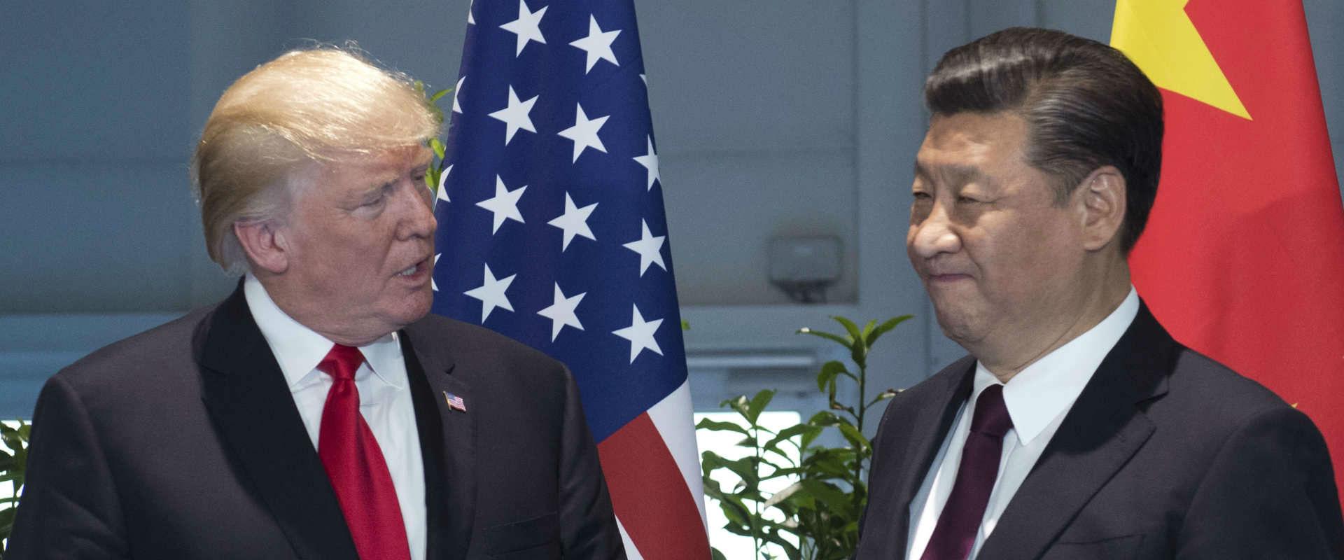 """נשיא ארה""""ב טראמפ עם נשיא סין שי"""