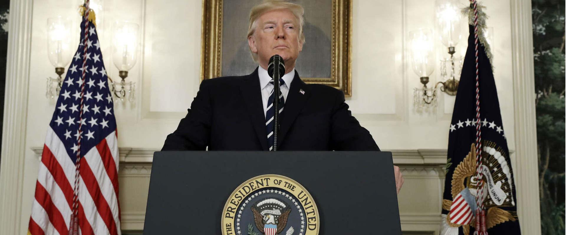 נשיא ארצות הברית דונלד טראמפ