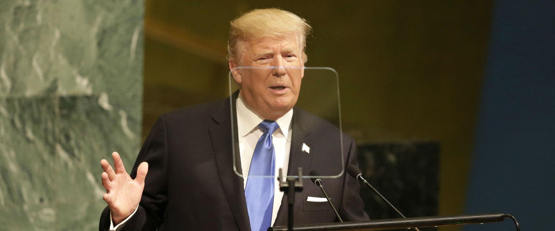 """נשיא ארה""""ב טראמפ נואם בעצרת האו""""ם בחודש שעבר"""