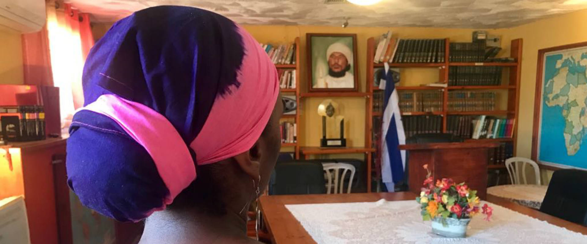 חסדיה בת ישראל