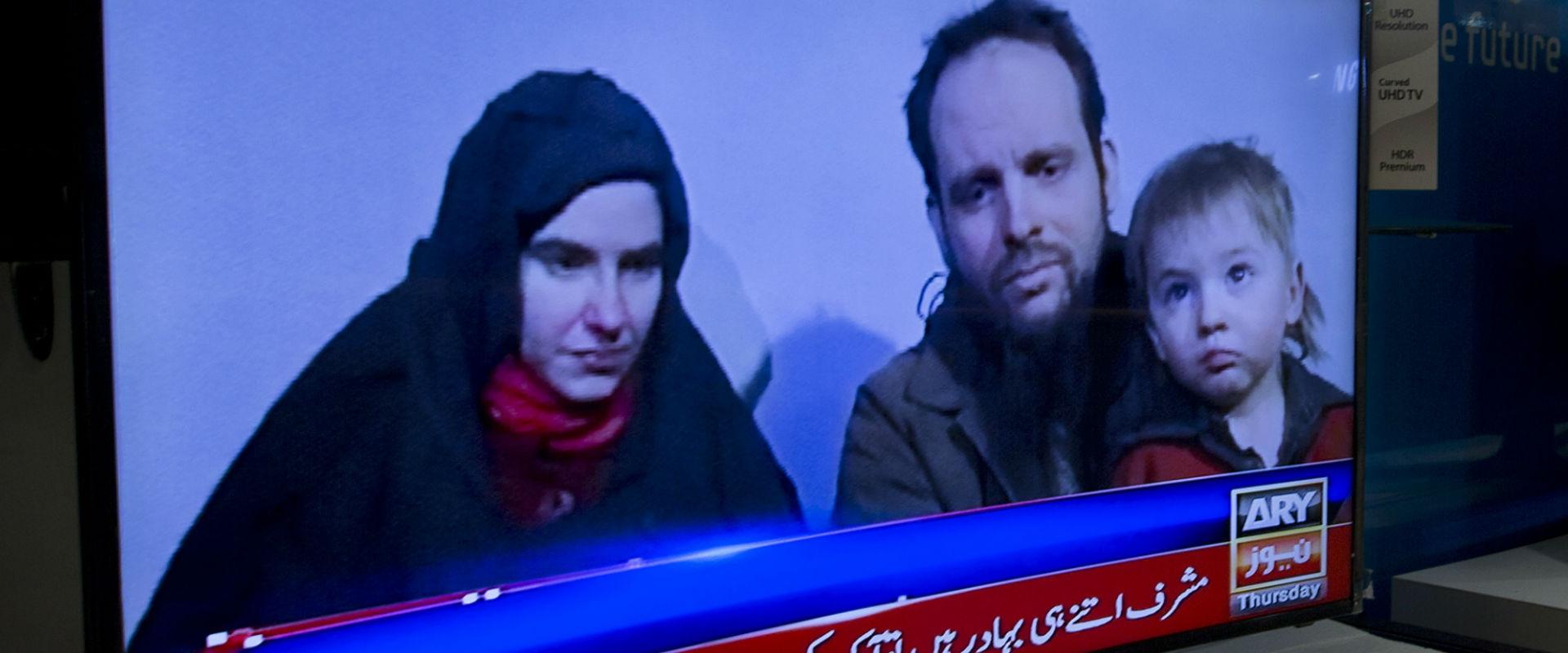 הטלוויזיה הפקיסטנית מדווחת על חילוץ המשפחה האמריקנ