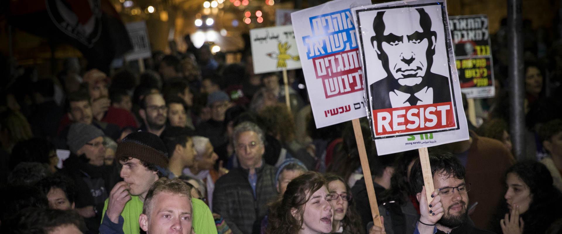 הפגנה נגד הכיבוש בירושלים, באפריל
