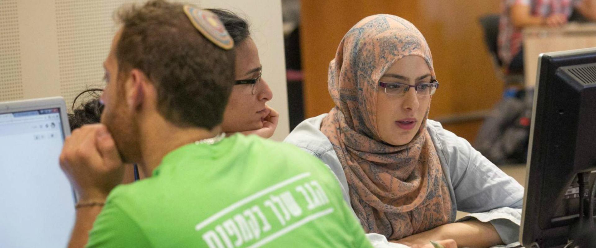 סטודנטים באוניברסיטה העברית בירושלים