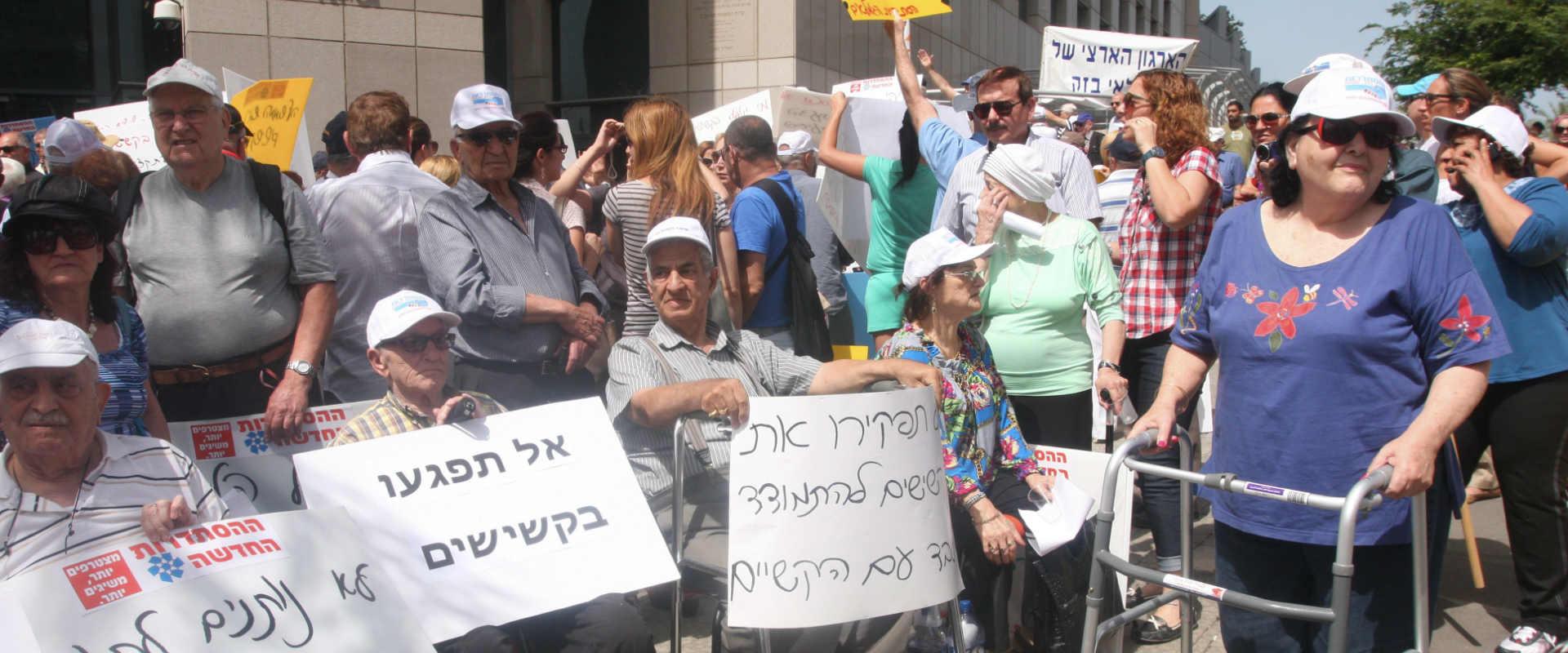 הפגנת קשישים בתל אביב (ארכיון)